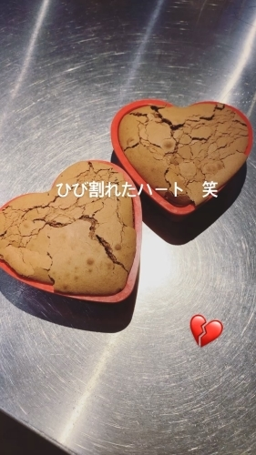 2021恵方巻きとバレンタイン_a0142778_01113909.jpg