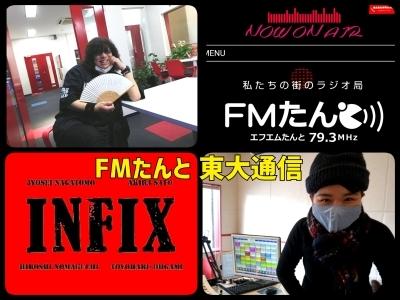 明日は生放送~FMたんと!昼メシどき東大通信やります!!_b0183113_13191196.jpg
