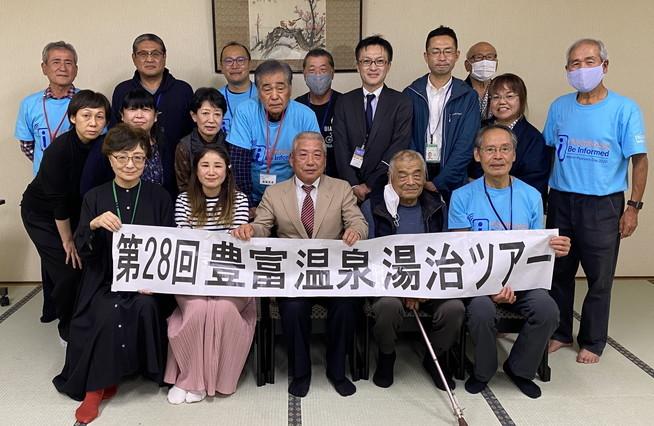 """2020年11月 「豊富温泉湯治ツアー」 November 2020 \""""Toyotomi Onsen (hot spa) for Psoriasis\""""_c0219616_11184571.jpg"""