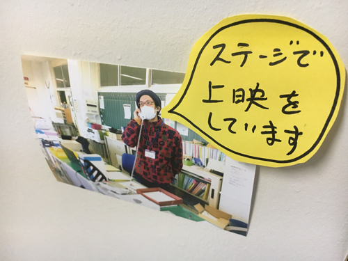 【おとどけアート 小林大賀 × 西岡南小学校】12/16 <8>_a0062127_14303780.jpg