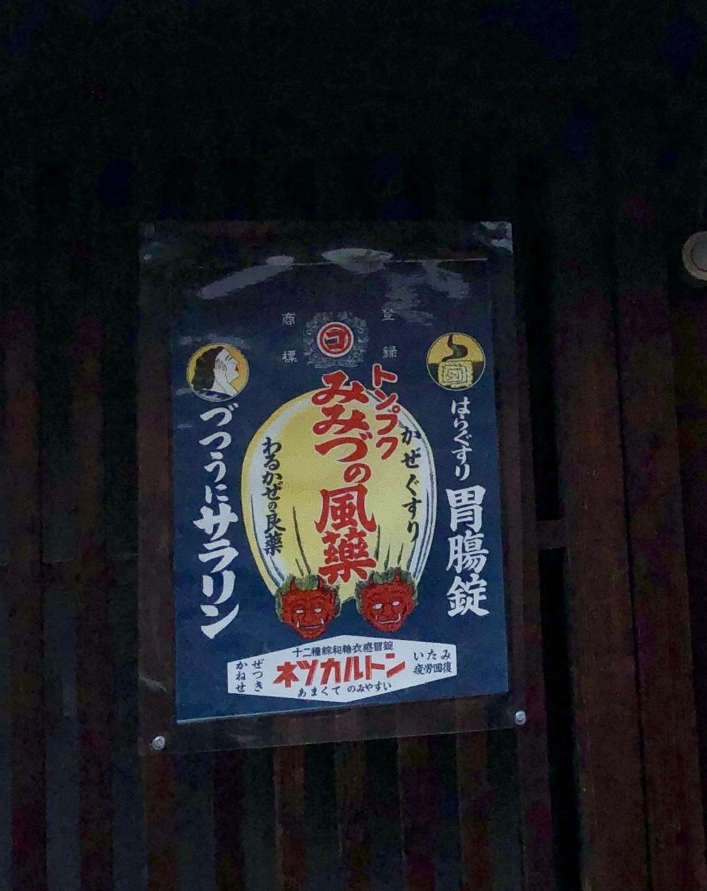 奈良の旅  12   江戸時代にタイムスリップ  橿原市今井町_a0092659_16471189.jpeg