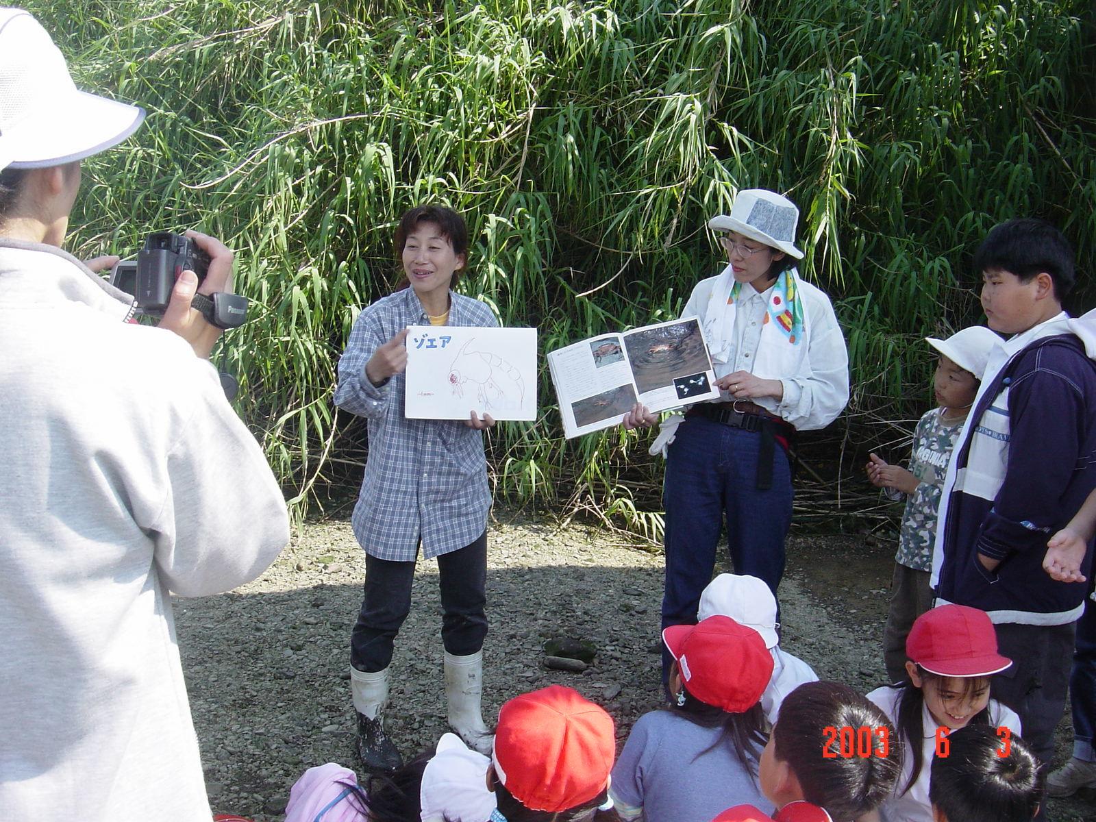 うみべの森の歴史⑬「2003年6月の活動」_c0108460_11593110.jpg