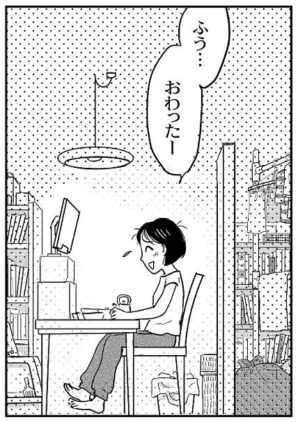 リモート会議・日本水大賞_b0019674_23305602.jpg