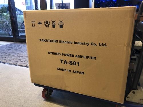 高槻電器の真空管パワーアンプ試聴しました!今週末まで試聴可能!_c0113001_22415739.jpeg