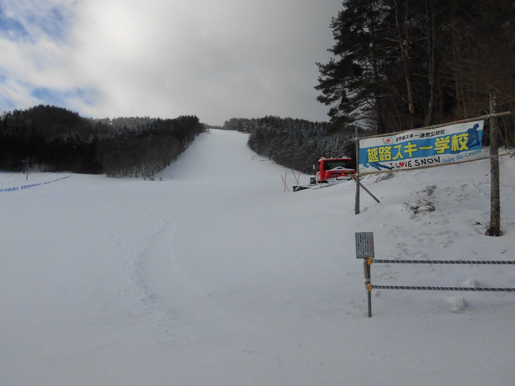 令和3年2月 25日(木)天気/晴 気温/-7℃ 風/無 積雪/70㎝ 滑走可能_e0306207_08170102.jpg