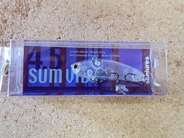 [バス]サムルアーズ サムバイブミニ 2製品入荷いたしました。_a0153216_16401255.jpg