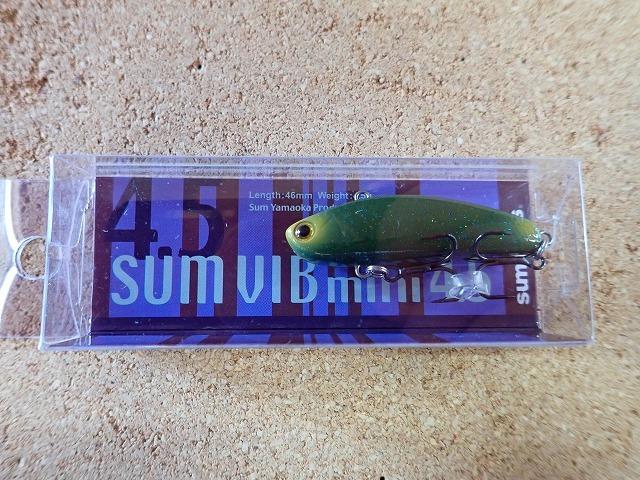 [バス]サムルアーズ サムバイブミニ 2製品入荷いたしました。_a0153216_16420602.jpg