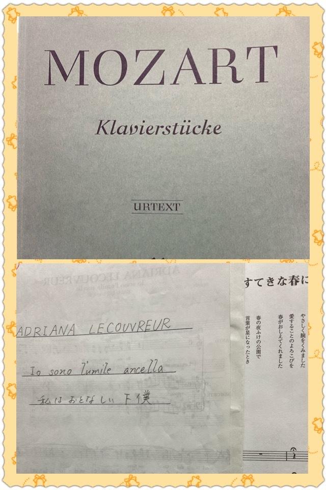 マイレッスン ピアノ&声楽・・・☆_f0177125_12110936.jpeg