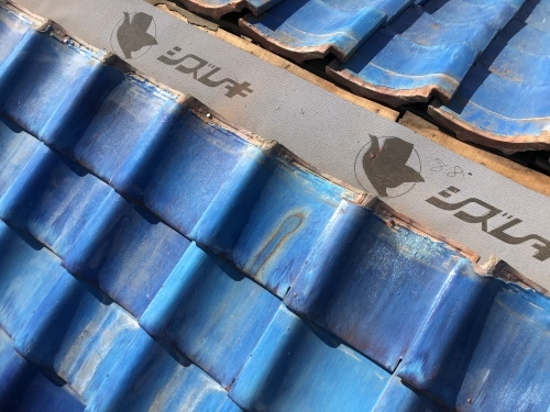 笛吹市 青緑の屋根 其のニ_b0242734_23503722.jpeg