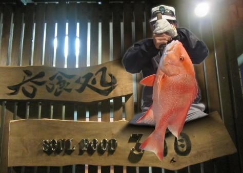 幻のセンネンダイ 「釣る!食べる!」_c0203337_11043259.jpg