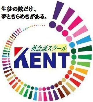 国際交流イベント☆彡_c0345439_20502188.jpg