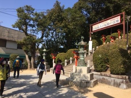 冬枯れの里山トレッキング 名谷~奥須磨公園~板宿」_c0218841_10023218.jpg