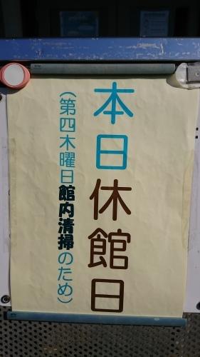 古川 2021年3月 ひな祭り_b0124466_19452136.jpg