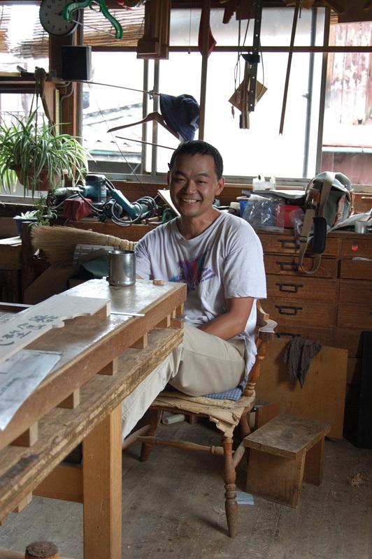 我が社に新たな伝統工芸士が誕生しました!_e0155377_17144823.jpg