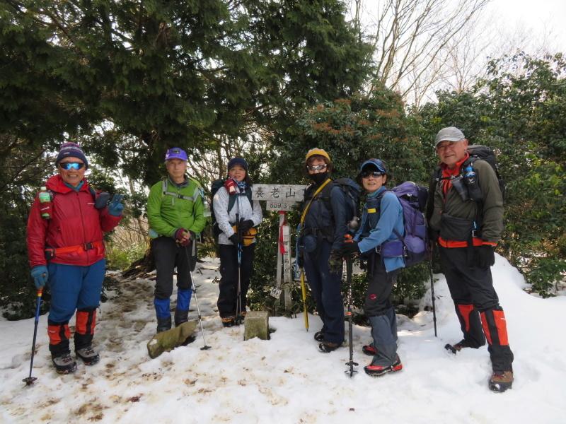 登山者が多かった 養老山 (859M)     登頂・下山 編_d0170615_22420219.jpg