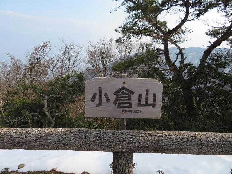 登山者が多かった 養老山 (859M)     登頂・下山 編_d0170615_22424893.jpg