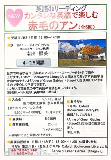 塚口カルチャーセンター新講座が4月に始まります。_c0215031_15540339.jpg