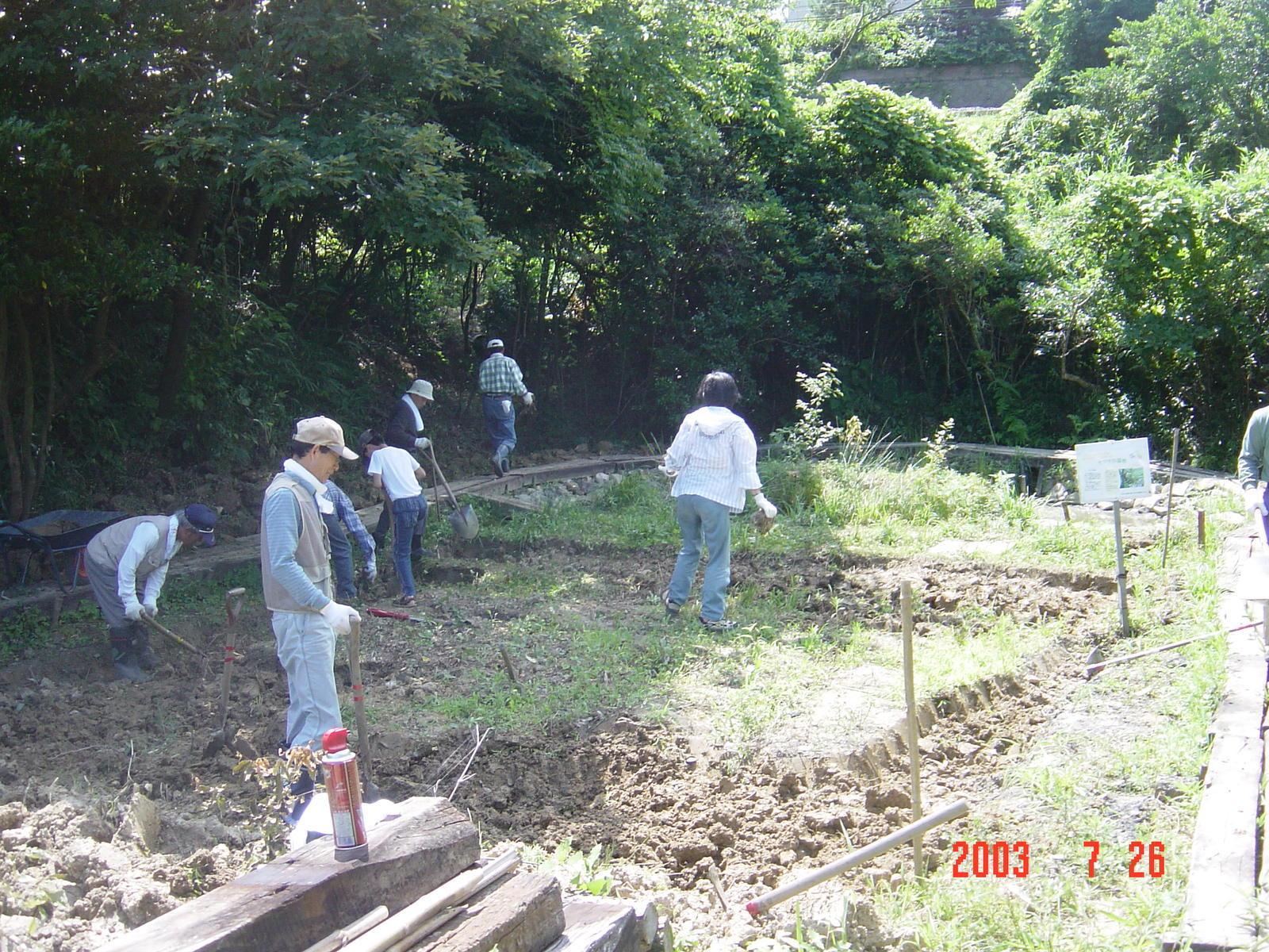 うみべの森の歴史⑭「2003年7月の活動」_c0108460_12435314.jpg