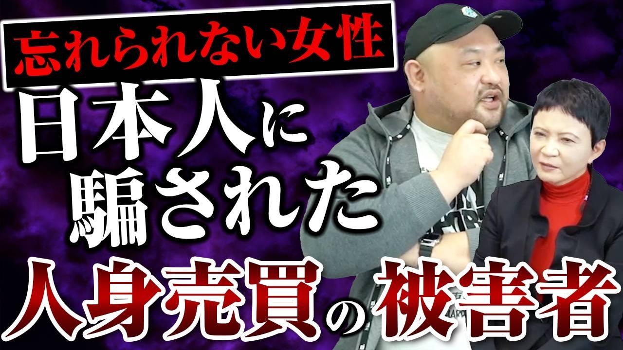 YouTube対談・丸山ゴンザレスさん_d0339676_20460439.jpg