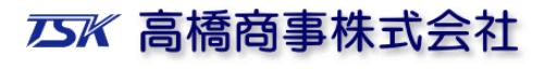 2021年2月28日サーキット走行会開催決定!!_a0192478_22211834.png