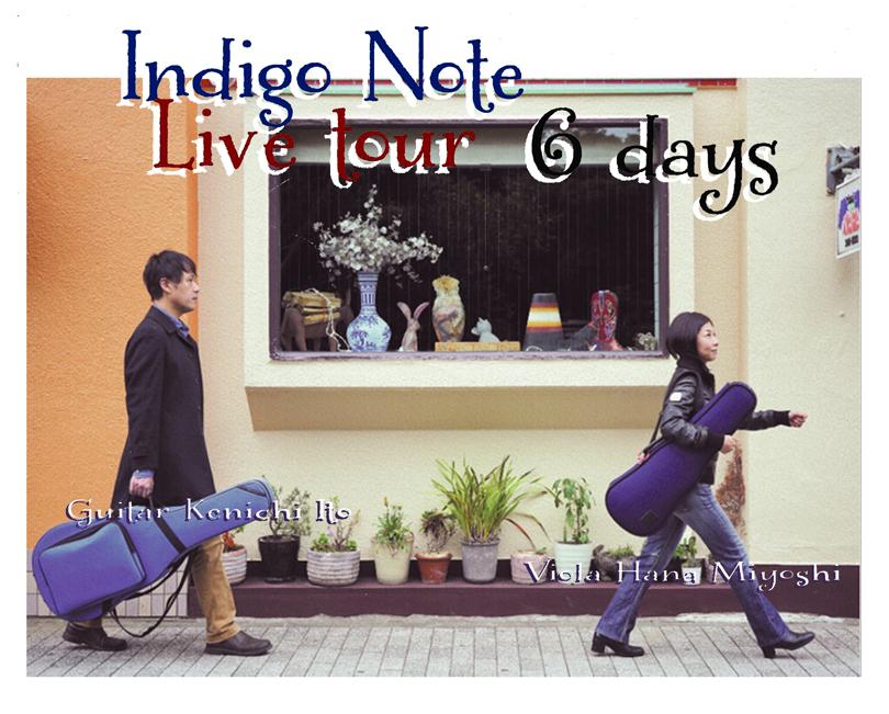 ◆5/24Indigo Note Live tour_d0154687_17373952.jpg
