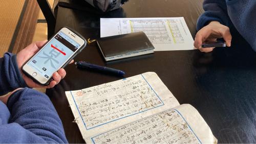 会計と監査と勉強会_b0029488_23323393.jpg