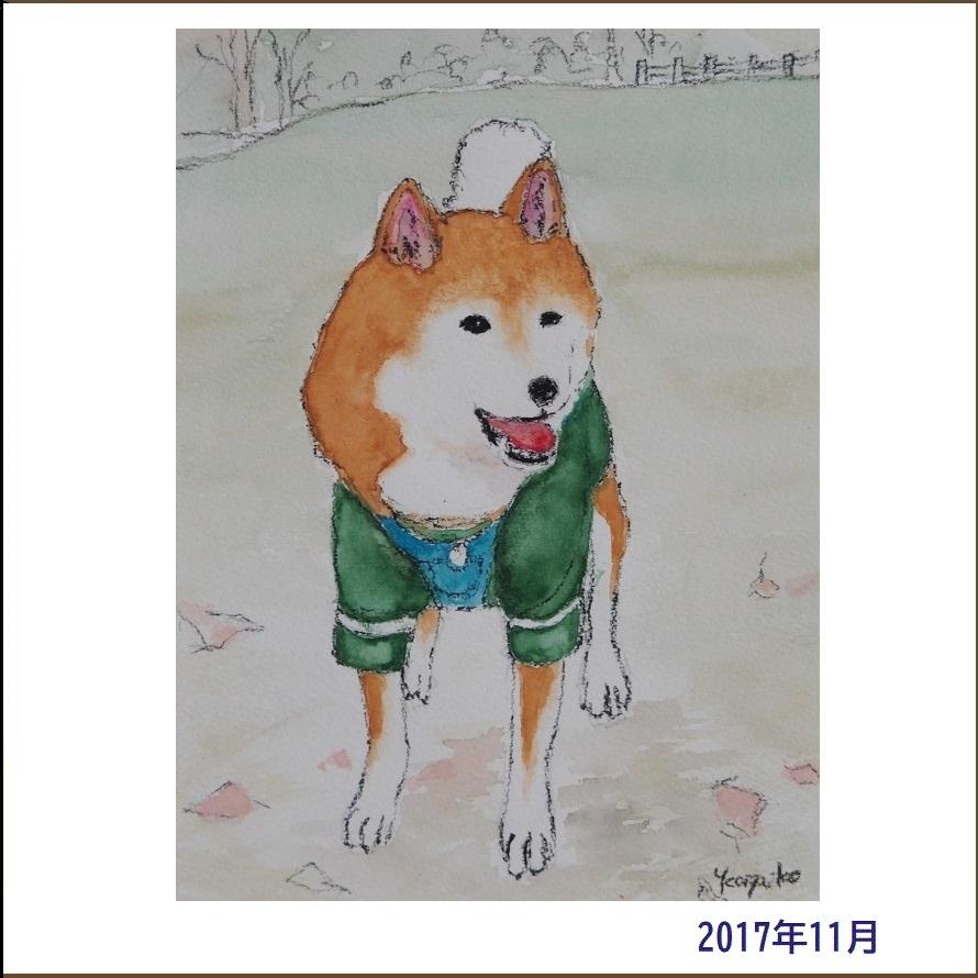 写真集『凜』_e0023790_22191287.jpg