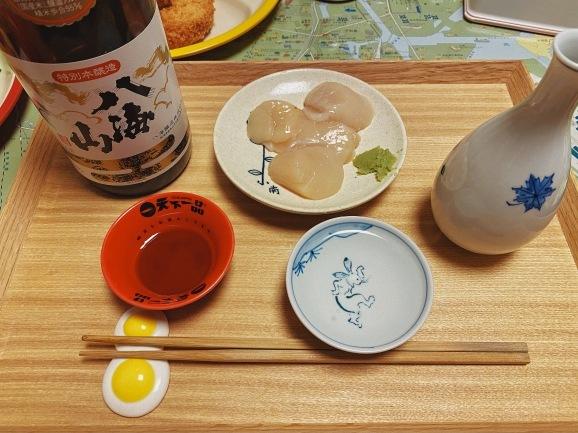 日本酒🍶にクリームチーズが合う💯_f0042295_11131576.jpeg
