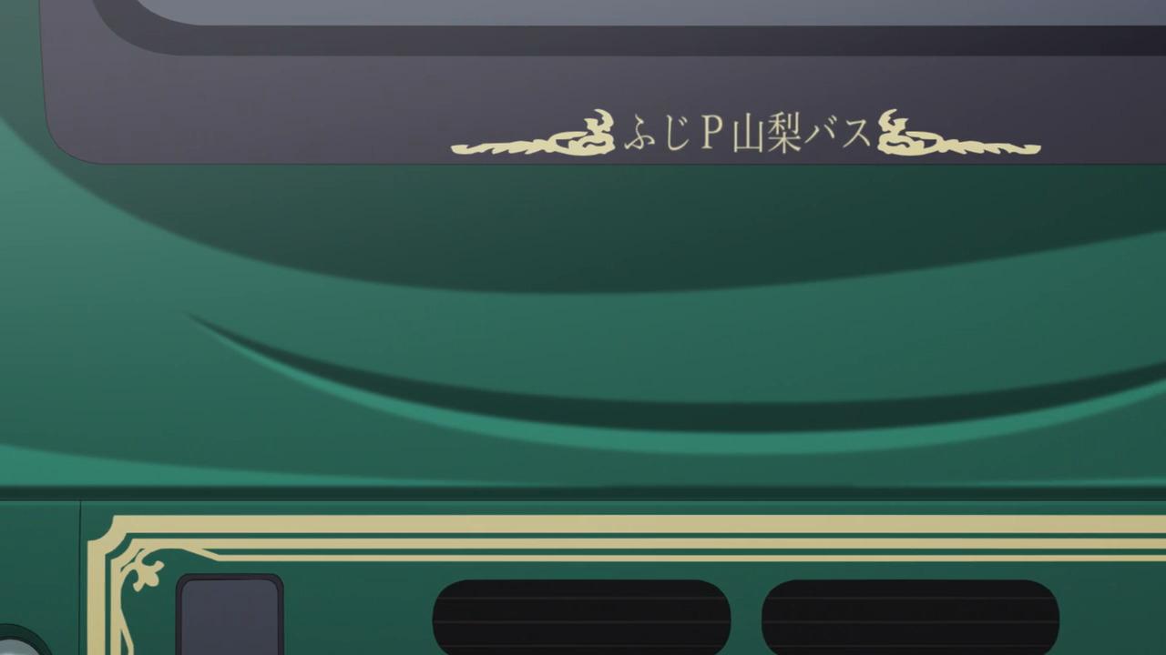 「ゆるキャン△S2」舞台探訪07 カリブーくんと山中湖 富士吉田市編(第5話1/2)_e0304702_19290438.jpg