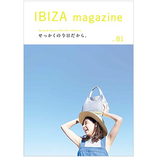 IBIZA magazine Vol.81_c0236303_11274271.jpg