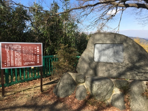 東海道歩き57次③八幡から枚方まで_b0228416_20271383.jpg