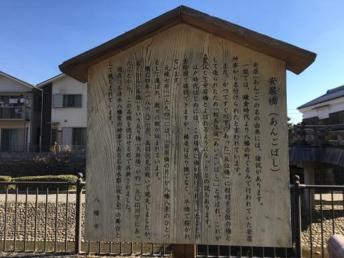東海道歩き57次③八幡から枚方まで_b0228416_20404096.jpg