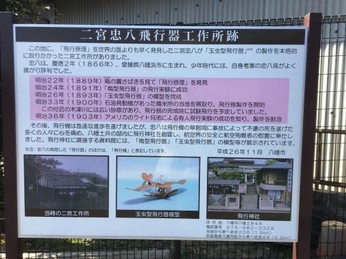 東海道歩き57次③八幡から枚方まで_b0228416_20410371.jpg
