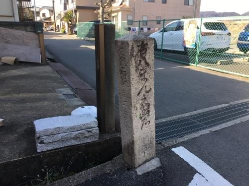 東海道歩き57次③八幡から枚方まで_b0228416_20411485.jpg
