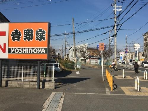 東海道歩き57次③八幡から枚方まで_b0228416_21464609.jpg