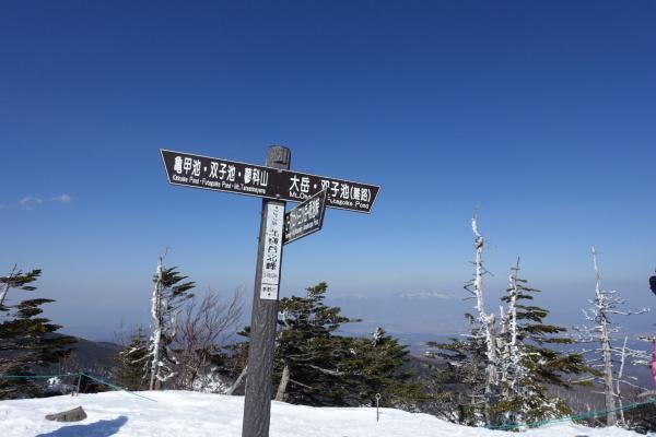 雪山ハイクデビュー。_a0138134_21090890.jpeg