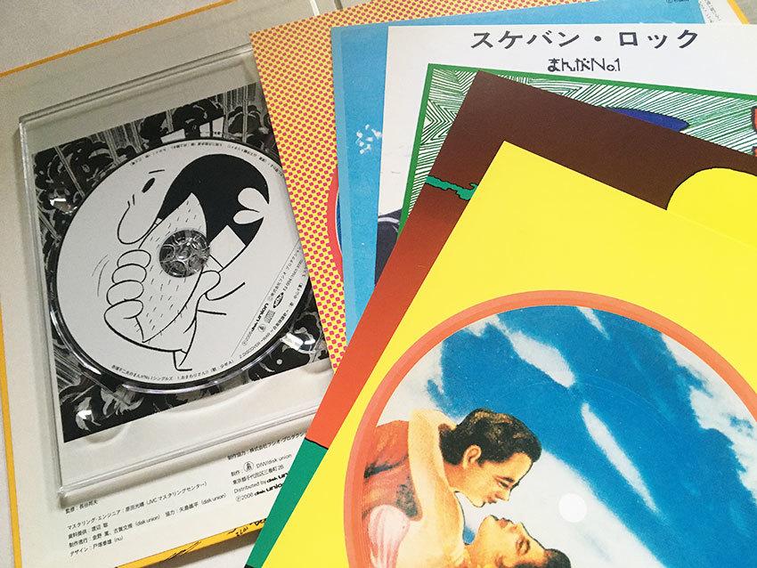 奥成達さんも出演「私がつくった番組 赤塚不二夫の「激情No1」1973_e0000935_11012886.jpg
