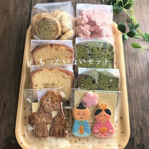 ひな祭りのお菓子+パウンドケーキ、閉店しました。_a0274443_14585444.jpeg