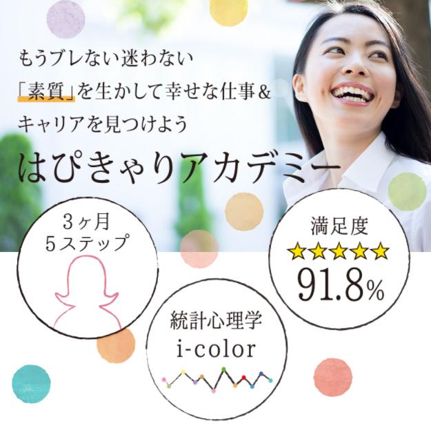 4月 オンライン体験会_b0396744_19001272.png