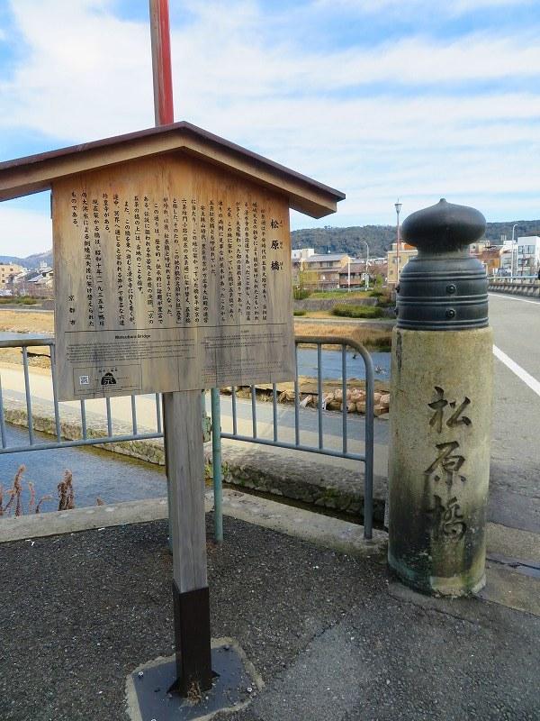 京都ぶらり町歩き(東山その①)20210227_e0237645_13050013.jpg