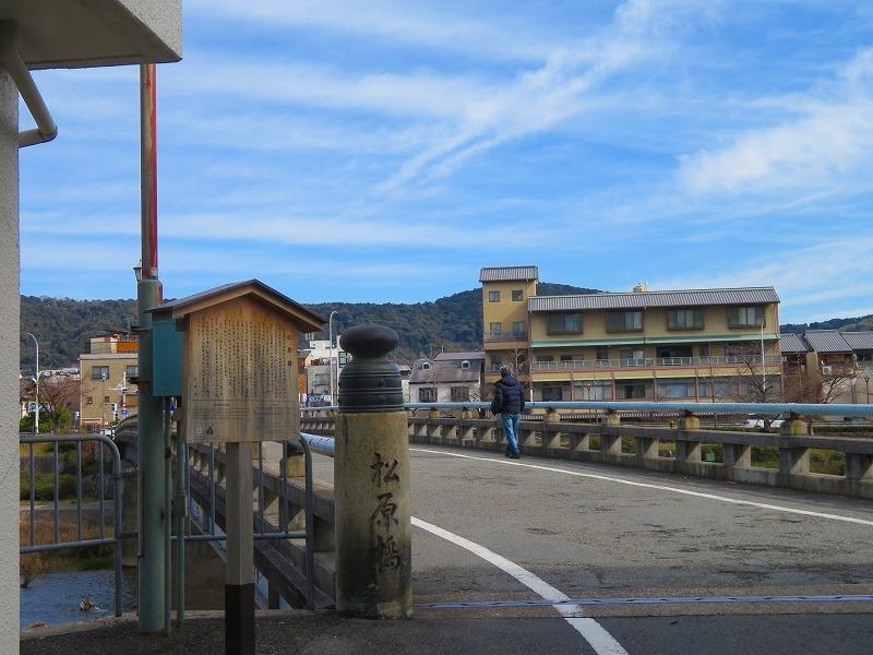 京都ぶらり町歩き(東山その①)20210227_e0237645_13050038.jpg