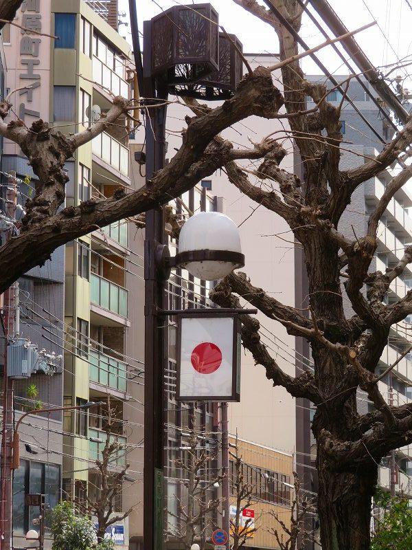 京都ぶらり町歩き(東山その①)20210227_e0237645_13050085.jpg