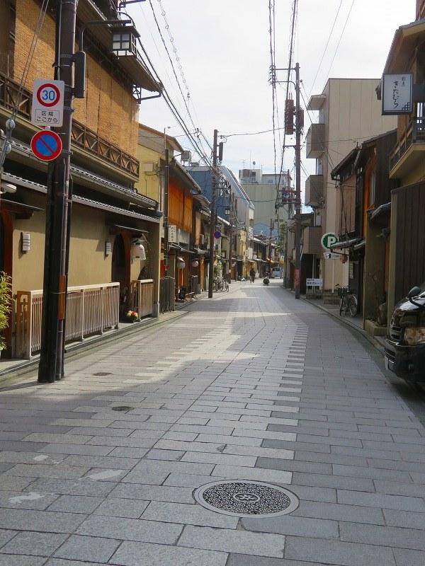 京都ぶらり町歩き(東山その①)20210227_e0237645_13050194.jpg