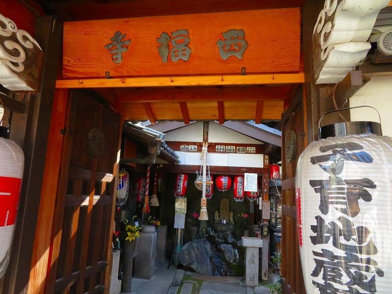 京都ぶらり町歩き(東山その①)20210227_e0237645_13055413.jpg
