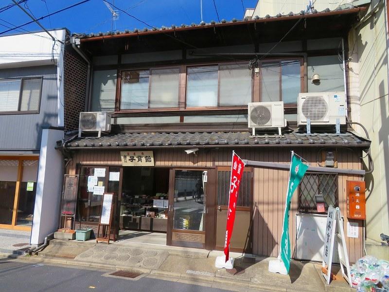 京都ぶらり町歩き(東山その①)20210227_e0237645_13055513.jpg