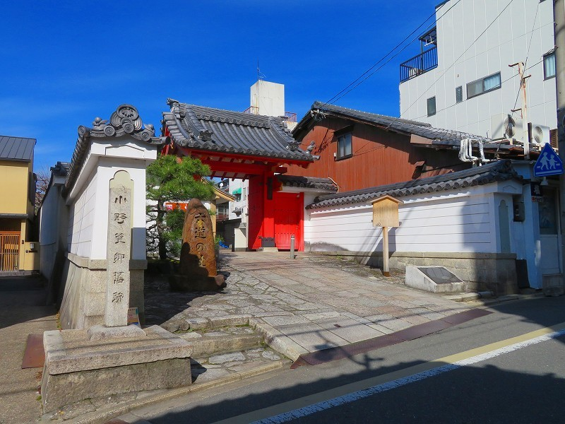 京都ぶらり町歩き(東山その①)20210227_e0237645_13055525.jpg