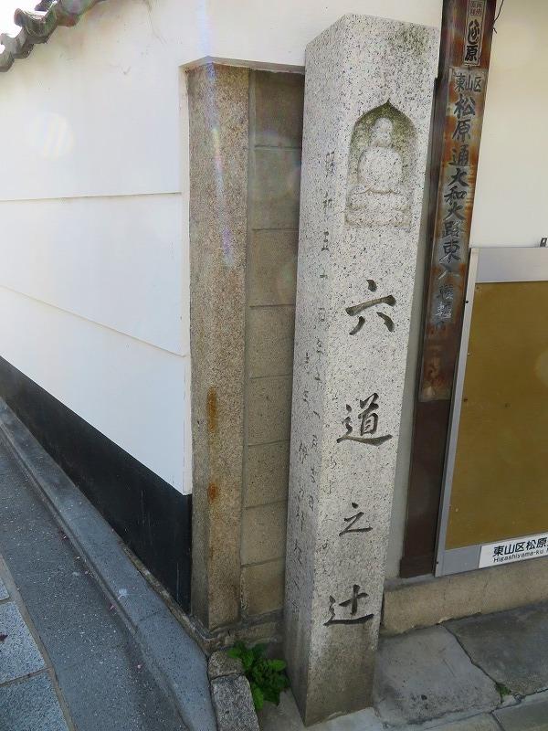 京都ぶらり町歩き(東山その①)20210227_e0237645_13055541.jpg