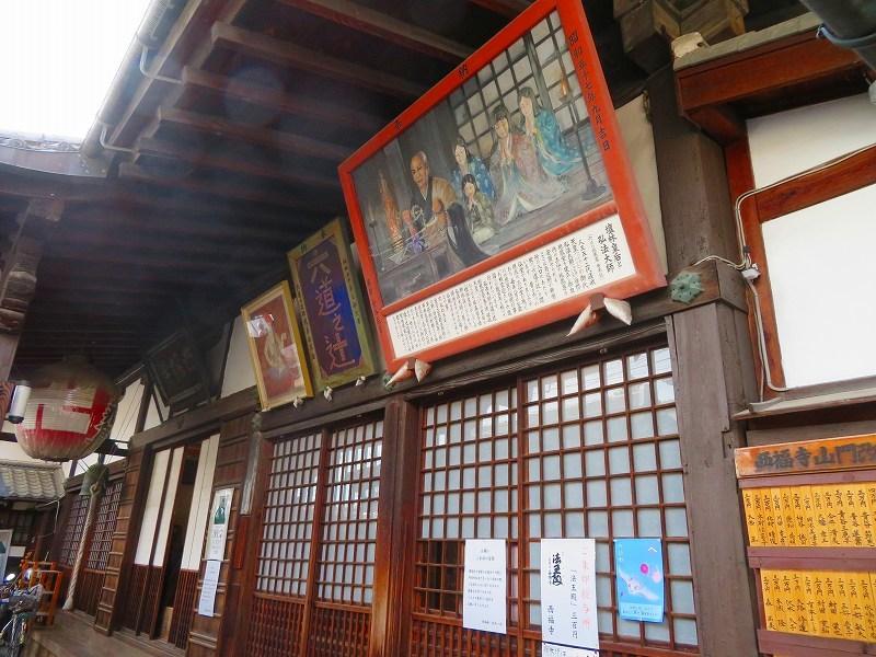京都ぶらり町歩き(東山その①)20210227_e0237645_13055554.jpg