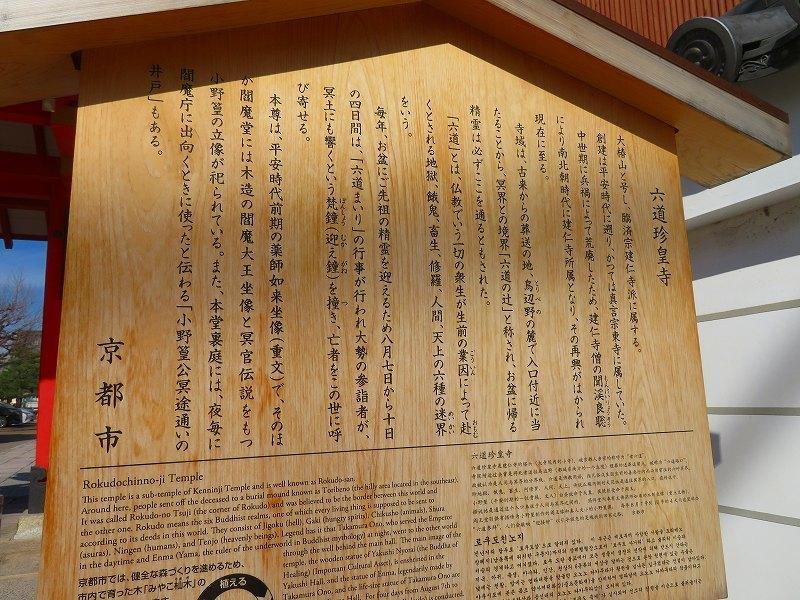京都ぶらり町歩き(東山その①)20210227_e0237645_13055565.jpg