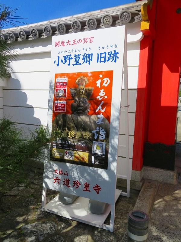 京都ぶらり町歩き(東山その①)20210227_e0237645_13055604.jpg